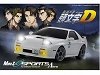 Kyosho Mini-Z MA020S RS INITIAL D MAZDA RX-7 FC3S Ready Set