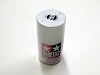 Tamiya Spray Lacquer TS-26 Pure White