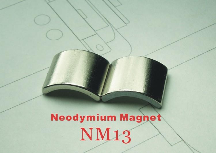 Pn Racing Neo Magnet