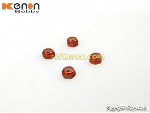PN Racing Alm. 2mm Wheel Lock Nut - Orange