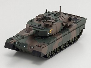 Kyosho 1/60 EP TYPE90 CAMO1 with i-DRIVER system