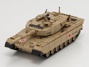 Kyosho 1/60 EP TYPE90 DESERT with i-DRIVER system