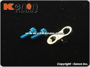 Hiro Seiko Alloy Sling Rings Set for Airtronics M11 - Tamiya Blue