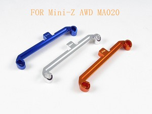 PN Racing Mini-Z AWD MA020 Alumium Tie Rod N+1 (Silver)