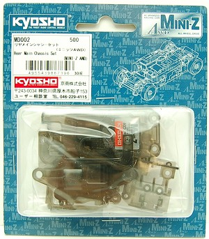 Kyosho MA010 Rear Main Chassis Set