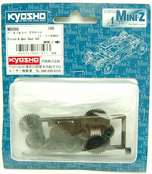 Kyosho MA010 Pinion & Spur Gear Set