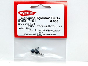 Kyosho MA010 Join Cup for Front Oneway (2pcs)