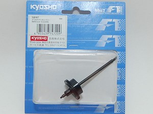 Kyosho Mini-Z F1 Diff Gear Assembly