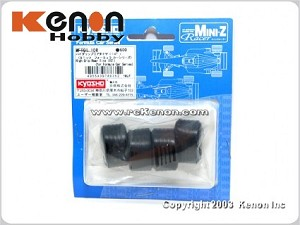Kyosho Mini-Z F1 High Grip 20 Deg Rear Tire