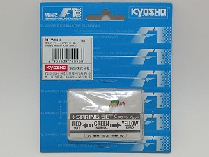 Kyosho Mini-Z F1 Spring Set (For Rear Shock)