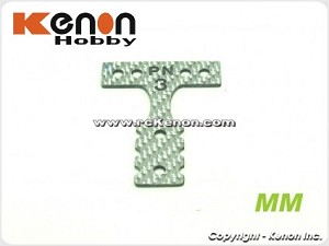 PN Racing Mini-Z MR03 MM Silver Carbon T-Plate #3