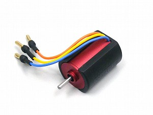Kyosho Mini-Z Brushless Motor (Xspeed VE)