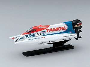 Kyosho Mini-Z Boat Scale Marine Collection Tamoi No.43 Body Set