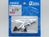 Kyosho Mini-Z Monster Knuckle & Tie Rod Set