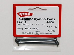 Kyosho ZX5 Swing Shaft (65.5)