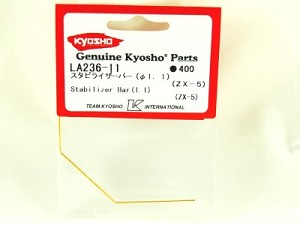 Kyosho ZX5 Stabilizer Bar (1.1)