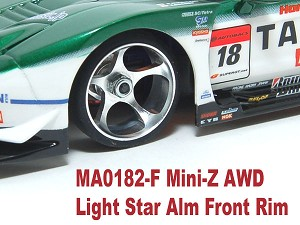PN Racing MA010 Light Star Alm Front Rim +1.5 (1 pair)