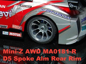 PN Racing MA010 D5 Spoke Alm Rear Rim +1.0 (1pair)