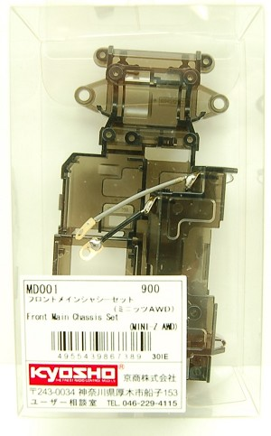 Kyosho MA010 Front Main Chassis Set