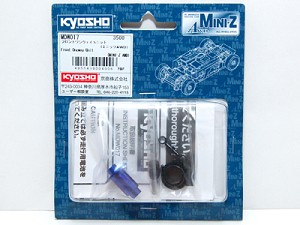 Kyosho MA010 Front Oneway Unit