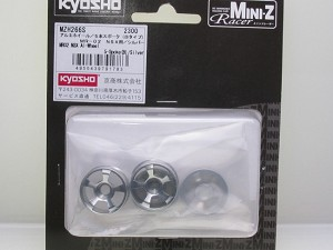 Kyosho Mini-Z MR02 NSX Silver 5-Spoke Al Wheel
