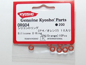 Kyosho Silicone O-Ring (P4/Orange 10pcs)