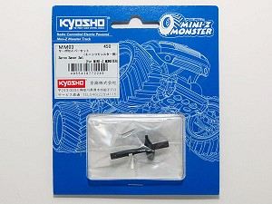 Kyosho Mini-Z Monster Servo Saver Set
