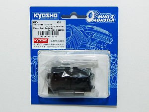 Kyosho Mini-Z Monster Chassis Small Parts Set