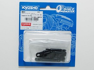 Kyosho Mini-Z Monster Suspension Arm Set