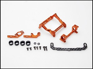 PN Racing Mini-Z MR02/03 93-102mm Multi Motor Mount (Orange)