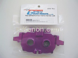 GPM Alloy front or rear gear box
